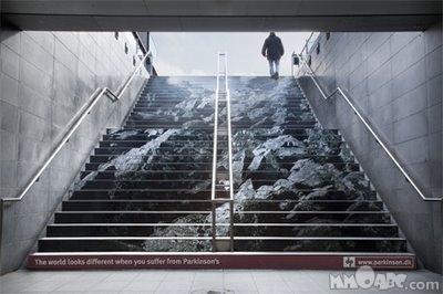 creative advertisment