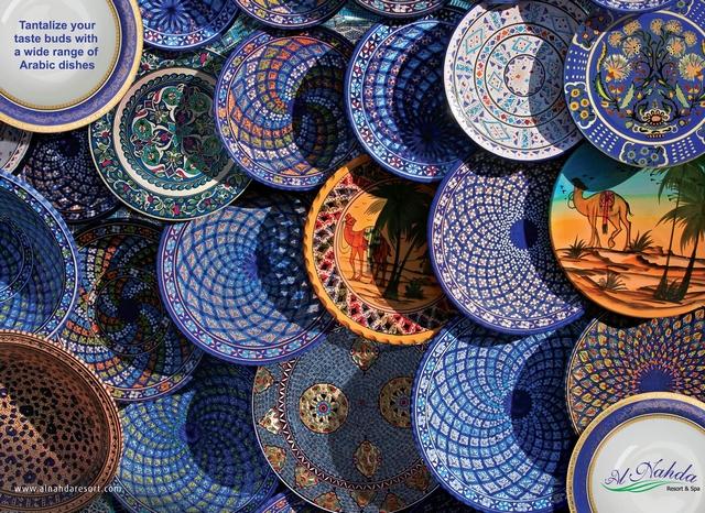 la pub du jour hotel maroc
