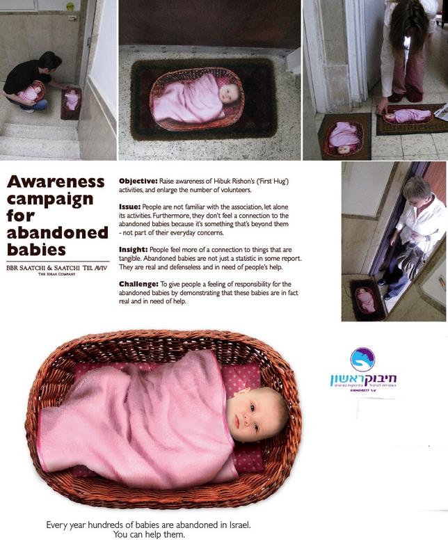 la pub du jour abandon de bébé
