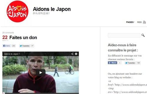 aidon le japon