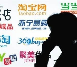 reseau sociaux chine