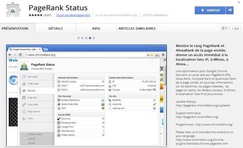 page rank status