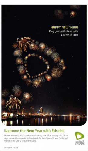 New-year-ad-Final-English