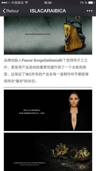 WeChat_1437475020