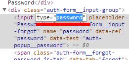 Comment retrouver un mot de passe oublié pour un site internet ? 9