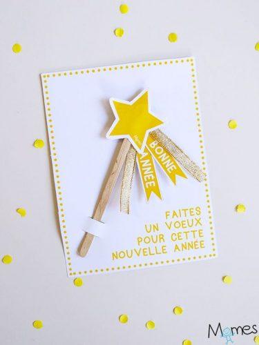 Les cartes de vœux : une opportunité marketing à ne pas manquer + Exemples! 10
