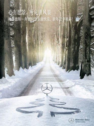 Les 120 publicités sur Noël plus belles et les plus créatives ! 92