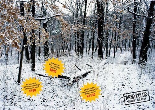Bon courage aux Parisiens : les 80 publicités les plus créatives sur la Neige #neigeparis 9