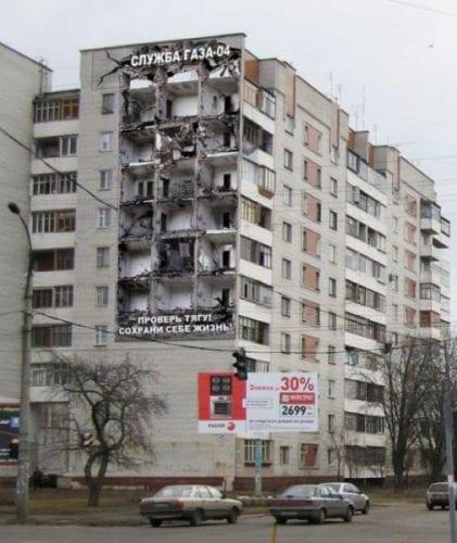 building_advertisements_640_15