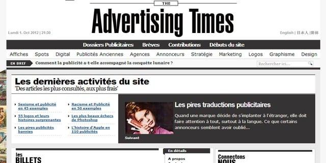 advertising-time