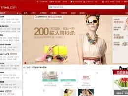 "10 Conseils pour réussir dans le e-commerce ""made in China"" 7"