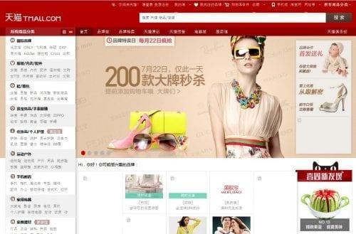 Découvrez les clés du succès pour réussir en e-Commerce crossbording en Chine! 5
