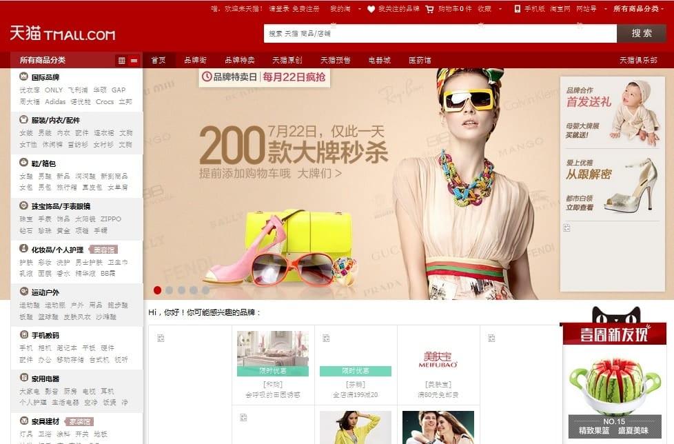 "10 Conseils pour réussir dans le e-commerce ""made in China"" 1"