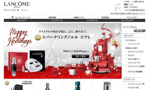 lancome japon