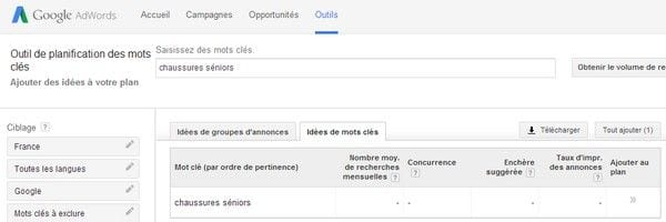 google adwords outils