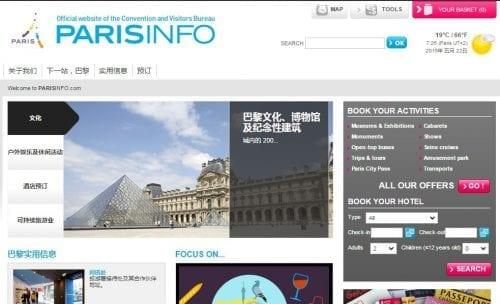 site office du tourisme