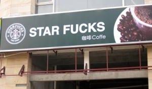 starfucks-300x177