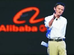 Les 7 principaux enjeux du marketing digital en Chine pour 2016 22