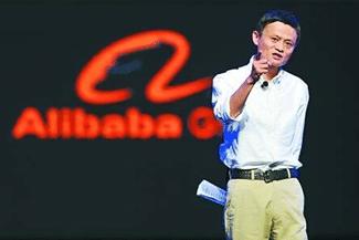 Les 7 principaux enjeux du marketing digital en Chine pour 2016 4