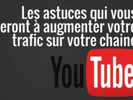 Les astuces pour augmenter le trafic de votre chaîne YouTube ! 5