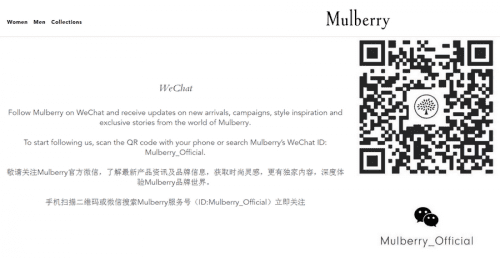 wechat-mulberry