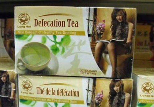 worst-funny-product-name-defecation-tea