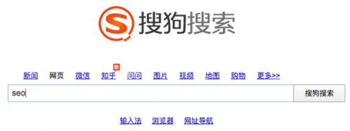moteur recherches chine