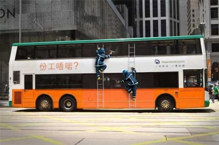 best and creative bus ads (23)