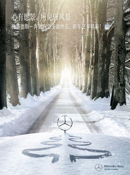 Les 120 publicités sur Noël plus belles et les plus créatives ! 96