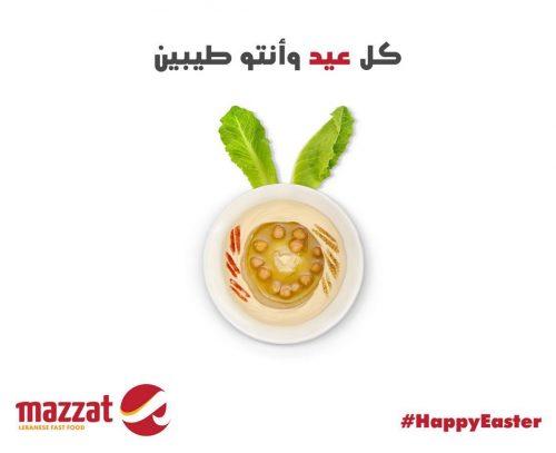 Les plus belles et plus drôles pubs sur Pâques - Best Easter Ads 47