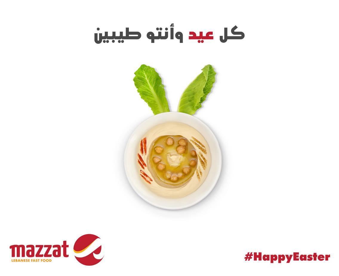 Les plus belles et plus drôles pubs sur Pâques - Best Easter Ads 44