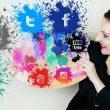 Les petits détails qui font la différence avec les Media Sociaux - Jérémy Benmoussa 5