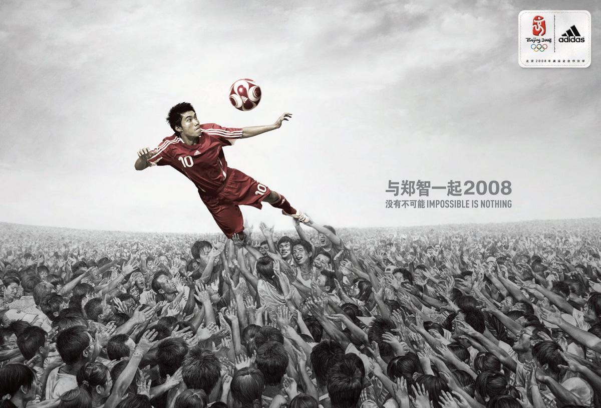 Spécial Coupe du Monde de Football : Les 100 plus belles publicités sur le foot ! 23