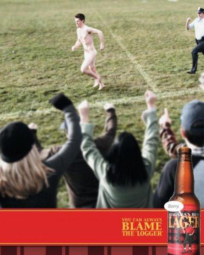 Spécial Coupe du Monde de Football : Les 100 plus belles publicités sur le foot ! 31