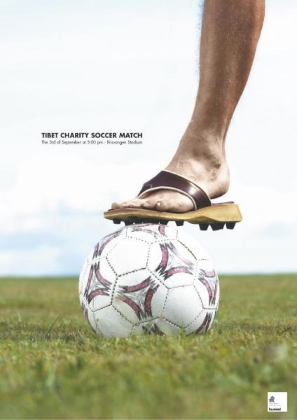 Spécial Coupe du Monde de Football : Les 100 plus belles publicités sur le foot ! 42