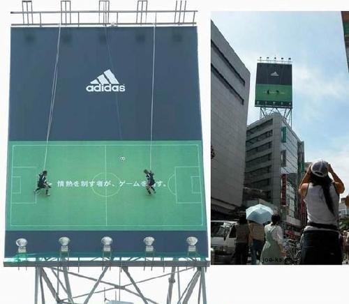 Spécial Coupe du Monde de Football : Les 100 plus belles publicités sur le foot ! 83