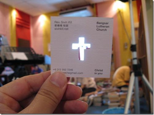 Comment réussir ses cartes de visite en 8 points + 170 idées à prendre en exemple ! 205