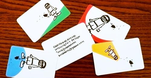 Comment réussir ses cartes de visite en 8 points + 170 idées à prendre en exemple ! 73