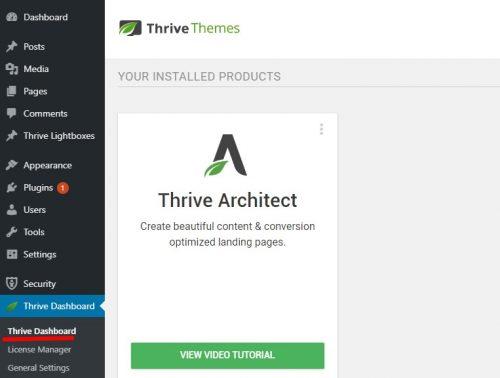 Mini formation : créez une Landing Page avec Thrive Themes + 3 exemples de landing pages à télécharger ! 15