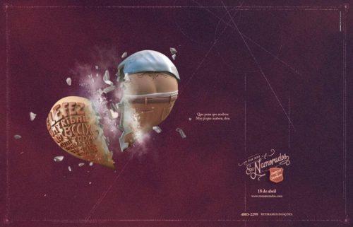 Les plus belles publicités sur la Saint Valentin... de quoi devenir Romantique - creative valentine's day ads 45